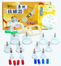 Ensemble de ventouses Kang Zhu